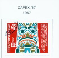BULGARIA - 1987  CAPEX  42s  Used As Scan - Bulgaria