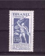 BRAZIL 1954  Jamboree San Paolo Yvert Cat N° 574 Mint Hinged - Scouting