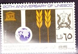Aden (Federation Of South Arabia), 1966, SG 28, Used - Aden (1854-1963)
