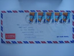 Israel 1985 EXPRESS EXPRES Commercial Cover To UK Nice Stamps Maccabiah Games Windsurfing 600s X5 - Israel
