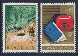 Greece, Scott # 838-9 MNH Ants, Savings Bank, 1965 - Unused Stamps