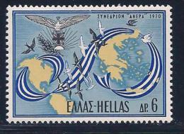 Greece, Scott # 996 MNH AHEPA  & Map, 1970 - Unused Stamps
