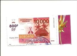 Nouveauté    Nouveau  Billet De Banque   Grosse Faciale (738) - Wallis E Futuna