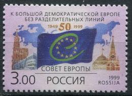 Russie 1999 - N° Mi 721 - Neuf ** - Nuovi