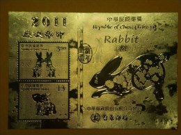 Gold Foil 2010 Chinese New Year Zodiac Stamps - Rabbit Hare (Taitung) Unusual 2011 - Boerderij