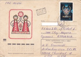 CHILDREN, DOOLS, 1983, STAMP ON COVER, RUSSIA - Puppen