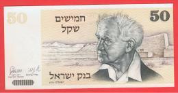 ISRAEL -  50 Sheqalim 1978 SC-  P-46 - Israel