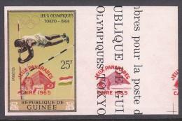 GUINEA, 1965 25F OLYMPICS O/PRINTED CAIRO IMPERF MNH - Guinee (1958-...)