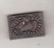 USSR Russia Old Pin Badge  - Cities - Sergiyev Posad ( Zagorsk ) - Museum - Cities
