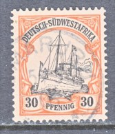 Germany South West Africa  18   (o)   OMARURU  Type  I  Cd. - Colony: German South West Africa
