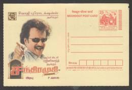 Films Cinema Mega Actor  RAJANIKANT Postcard # 35269  India Indien Inde