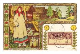 AK Russland Bilibine Gelaufen 1921 Mit Russische Fiscalmarke 25 R. - Bilibine