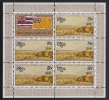 Niue MNH Scott #214 Sheet Of 5 Plus Label 12c An Island View In Atooi - 200th Ann Landing In Hawaii - Niue