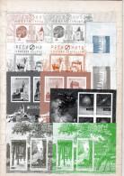 Lot- BULGARIA / Bulgarie  38 S/S Perforate / Imperforate -   Missing Value - Vignettes De Fantaisie