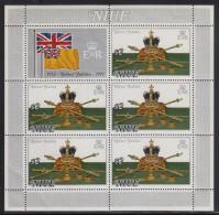 Niue MNH Scott #195 Sheet Of 5 Plus Label $2 Crown - Queen Elizabeth II´s Coronation 25th Anniversary - Gum Bend LL - Niue