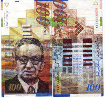Israel New 100 Sheqel Sheqalim Shekel Agnon Paper Money 2007 - Israel