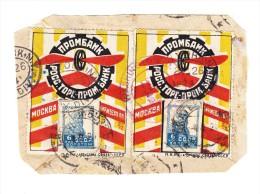 Russland - 1926 - 2 Träger Vignetten Mit Russischen Und USA Stempeln Auf Kleiner Briefstück - 1923-1991 URSS