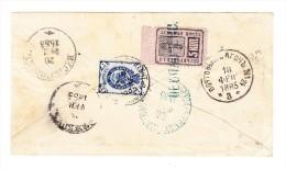 Russland -  1885 Brief Von RYBINSK Nach VESSIEGONSK Frankiert Mit 7Kp + ZEMTSVO 5Rp. (Stab-O NEOPLOCENO) - 1857-1916 Empire