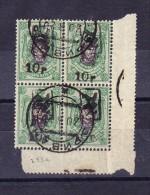 Armenien - Michel 95 In Viererblock Gestempelt RRR - Arménie