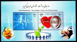 2013 - World Health Day - Iran - Médecine