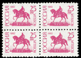 RUSSIA - 1992 - DOLGORUKOVY BLEACHED - BLOCK OF 4 VERY RARE - MNH ** - 1992-.... Federation