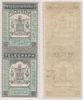 India, Princely State Jammu & Kashmir, Telegraph Stamp, Half Anna, MH, Inde Indien Condition As Per The Scan - Jammu & Kashmir