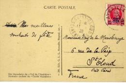 1513    Postal Aywaille 1928 Belgica - Bélgica