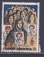 Greece, Scott # 1434 Used Amnesty International, 1982 - Greece