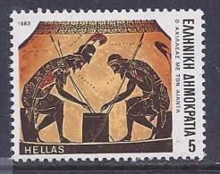 Greece, Scott # 1475 MNH Homer Artworks, 1983 - Greece