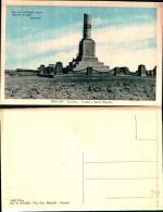 333) Cartolina Di Bengasi-giuliana-tomba A Mario Bianchi-nuova - Libia