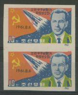 NORTH KOREA 1962 TITOV IMPERF PAIR SPACE MNH ** - Asia