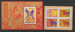 Mozambique 2002 SC 1515-1516 MNH Year Of The Horse - Mozambique