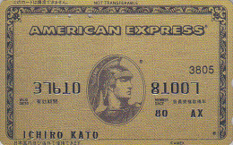 Télécarte Japon / 110-011 - BANQUE CREDIT AMERICAN EXPRESS  BANK NOTE Money Japan Phonecard - Coin 72 - Timbres & Monnaies