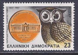 Greece, Scott # 1595 Used Owl, Medallian, 1987 - Greece