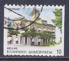 Greece, Scott # 1749 Used Departmental Seat, 1992 - Greece
