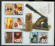 Hong Kong 2002 Definitive H Value Stamps S/s Ballet Dance Opera Chess Lantern Christmas Sculpture Seal Culture - 1997-... Chinese Admnistrative Region