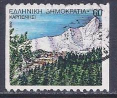 Greece, Scott # 1754 Used Departmental Seat, 1992 - Greece