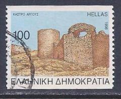 Greece, Scott # 1911 Used Castle Ruins, 1998 - Greece