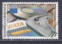 Greece, Scott # 1941 Used Modernize Post Office, 1999 - Used Stamps