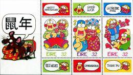 ER0083 Ireland 1996 New Year Of The Rat S/S(3) MNH - 1949-... République D'Irlande