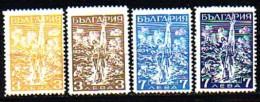 "BULGARIA / BULGARIE - 1934 - Port - Drapeau ""Drapeau Samara"" Peinture Par Yaroslav Veshin - 4 Tim.** - Neufs"