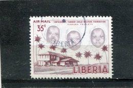LIBERIA. 1957. SCOTT C112. TYPE OF REGULAR ISSUE, 1957. THE KAMARA TRIPLETS - Liberia