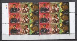 INDIA, 2014, Jagjit Singh, Singer, Ghazal, Music, Setenant Pair, Block Of 6 With Traffic Lights, MNH, (**) - Musica