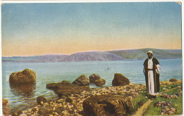 Sur Le Lac De Génésareth Tiberiade 352 Polonoff Edit Lapina Galerie Tretiakoff - Palestine