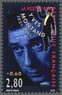 FRANCE TIMBRE NEUF    YVERT N° 2901 - Francia