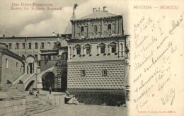 75135 - Russie      Moscou    Maison Des Boyards Romanoff - Russie