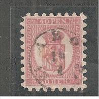 FinMi.Nr.9A/ FINNLAND -  Fehlerfrei, Perfekt Zentriert, Zentrischer Stempel O - 1856-1917 Russian Government