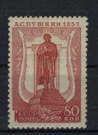 Sowjetunion Michel No. 553 Hy * ungebraucht