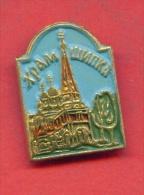F1255 / Chipka - RUSSIA RUSSIE CHURCH ÉGLISE KIRCHE , Memorial Temple Of Christ's Birth - Bulgaria Bulgarie - Badge Pin - Steden