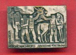 F1300 / IHTIMAN - Museum Of The Revolutionary Movement  -  Bulgaria Bulgarie Bulgarien Bulgarije - Badge Pin - Steden